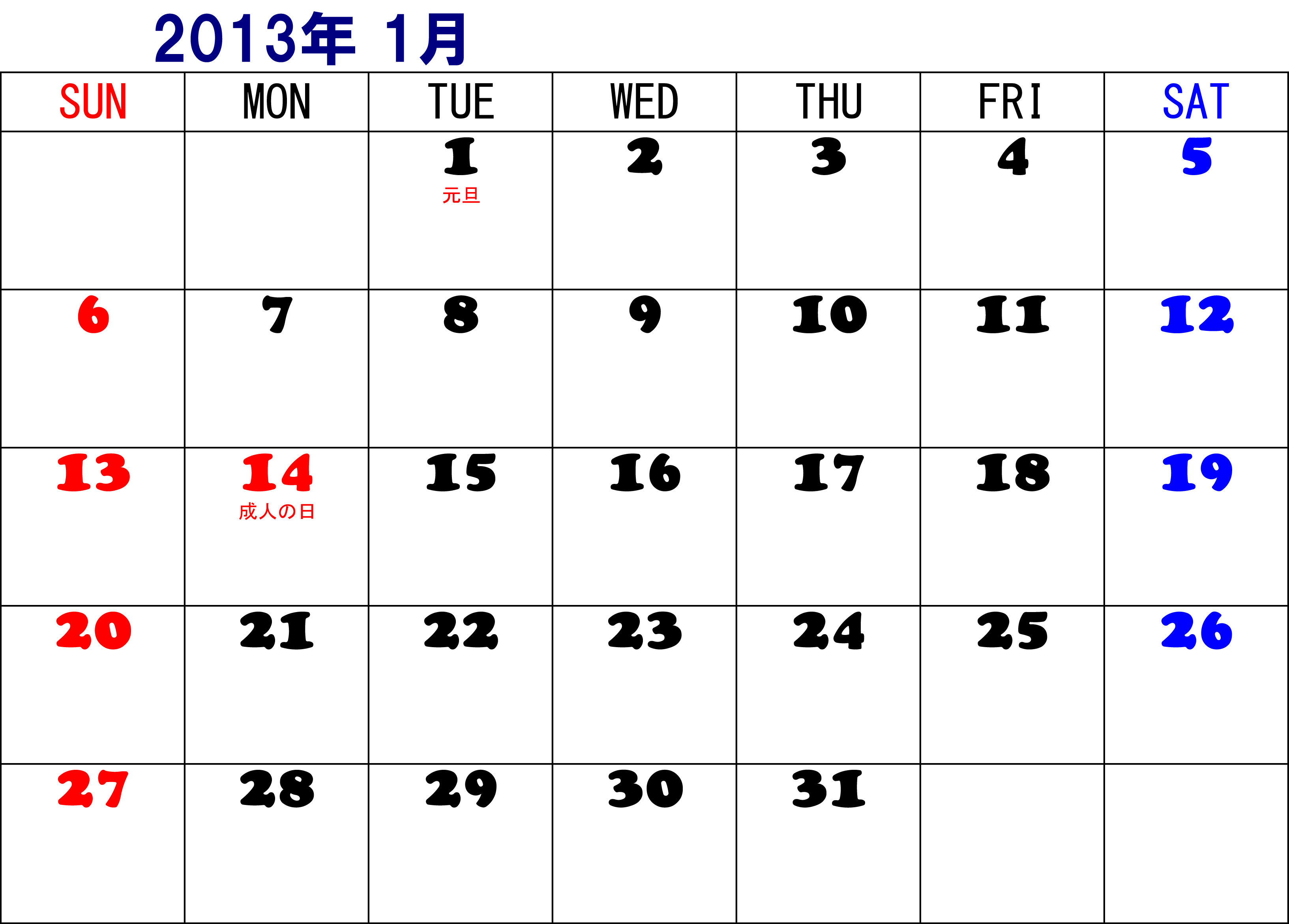 このページに戻るときは ... : カレンダー マンスリー : カレンダー