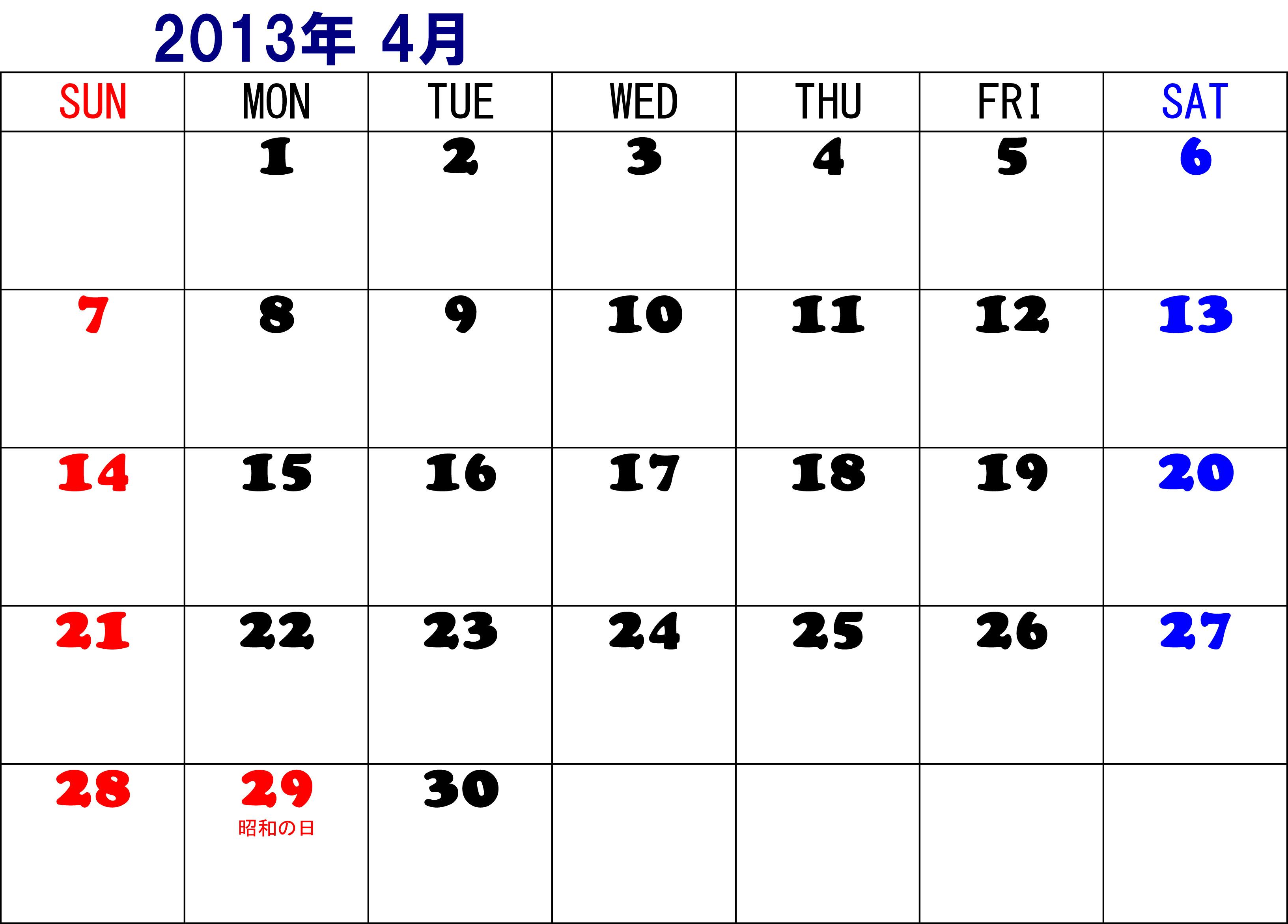このページに戻るときは ... : 2014 カレンダー 六曜 : カレンダー