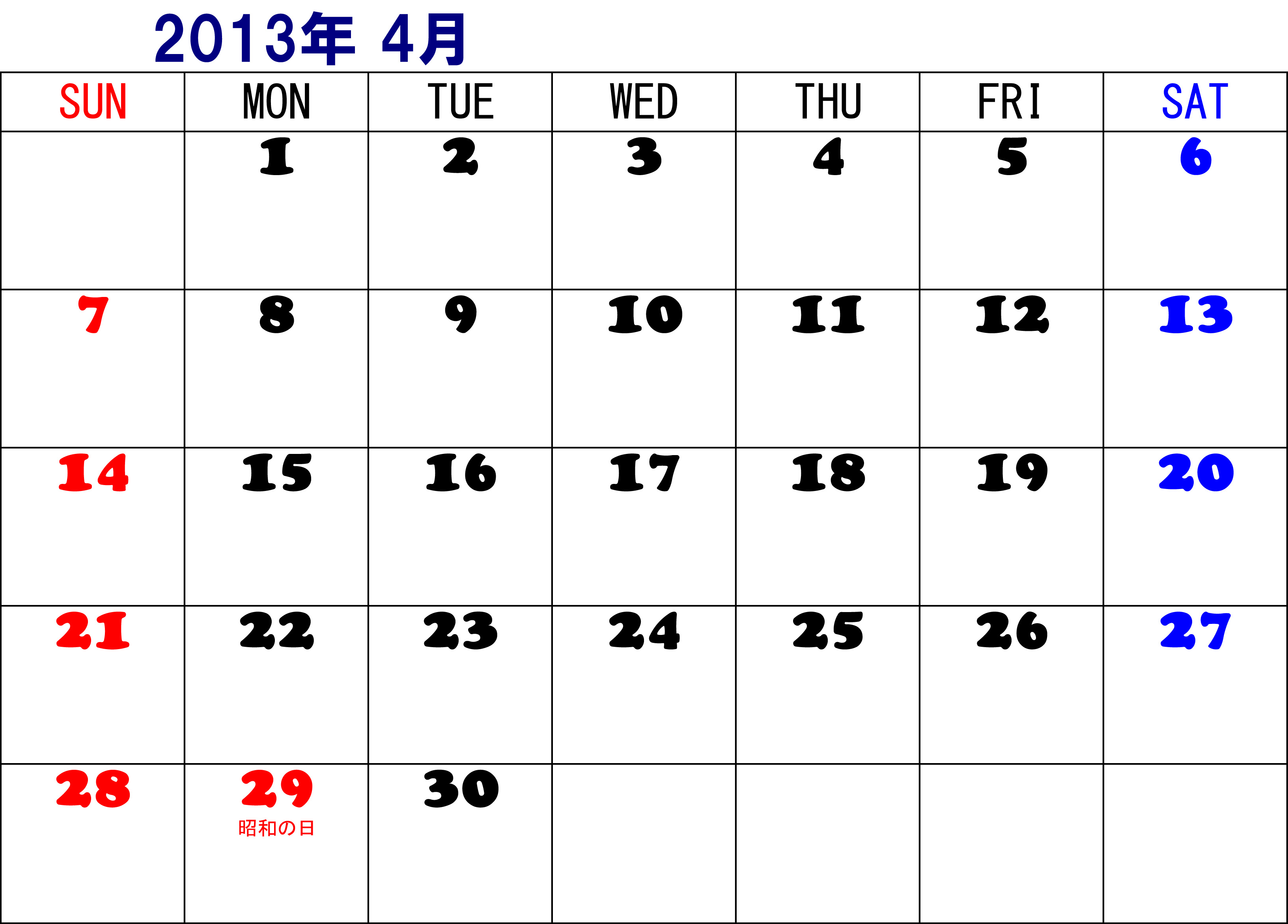 http://aaa.news.coocan.jp/link/2013_04.jpg : 2015年カレンダー 月曜始まり : カレンダー