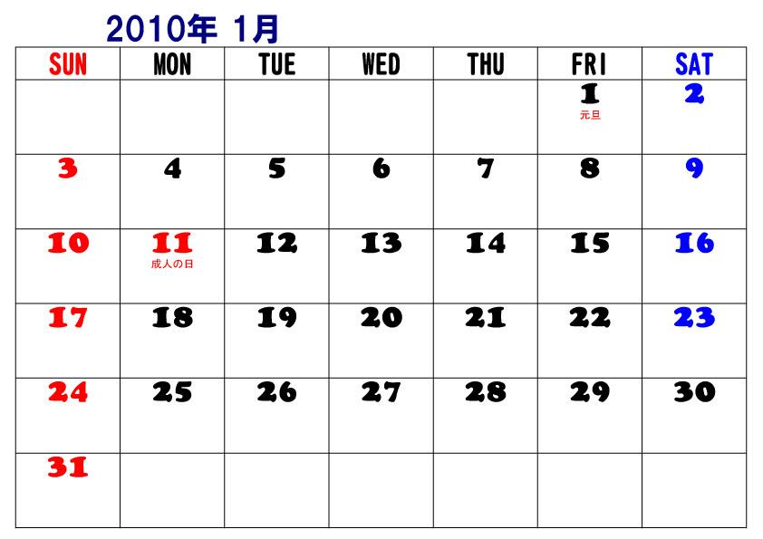こちらは私が撮影した写真です : カレンダー 年間 : カレンダー
